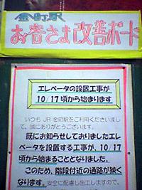 SN260002.jpg