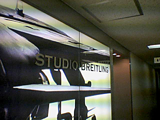 ST-BREITRING-2.jpg