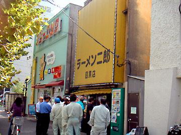 jiro-meguro-2.jpg